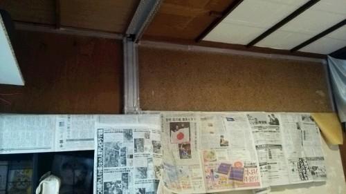ねこやの壁1
